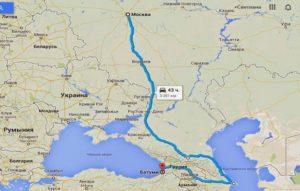 Москва-Тбилиси на авто