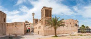 Старый район Бастакия в Дубае