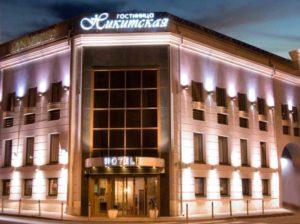 Гостиница Никитская в Москве