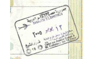 """Бесплатный штамп в паспорте """"Sinai only"""" в аэропорту Египта"""