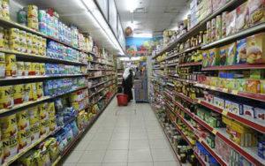 цены в супермаркетах Дубая
