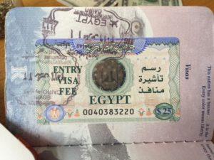 Египетская виза - вклеивается прямо в аэропорту по прилету
