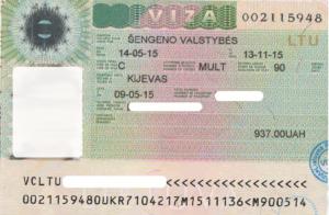 Виза С - краткосрочный шенген для туризма, командировок, транзита.