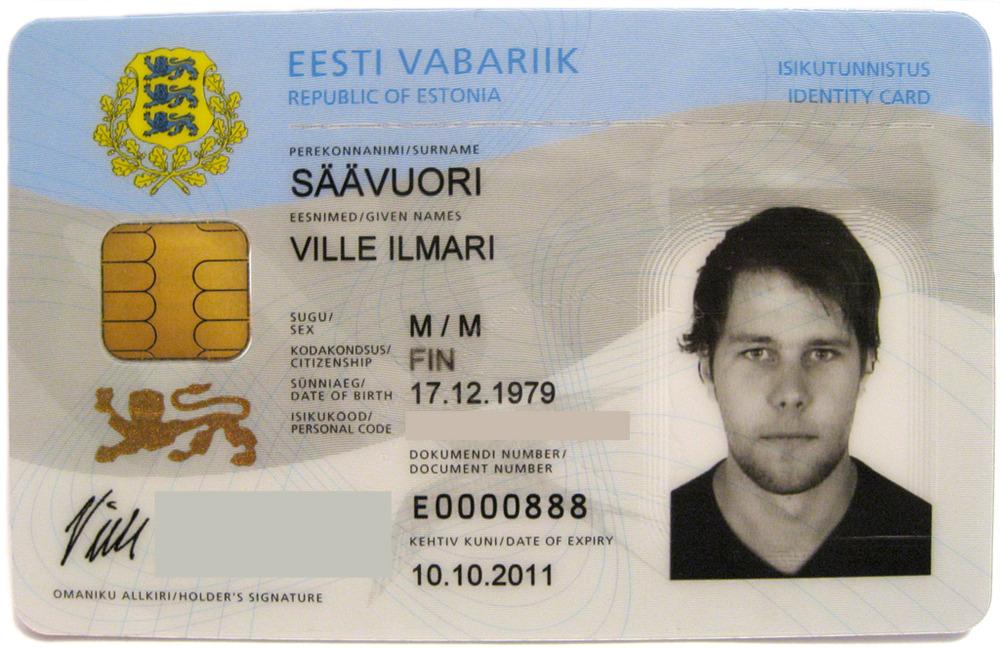 эстония вид на жительство покупка недвижимости