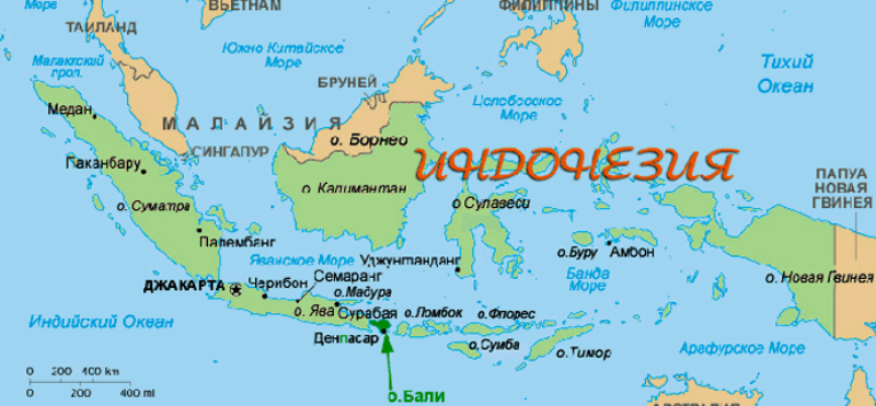 бали на карте мира где находится фото многих дом мечты
