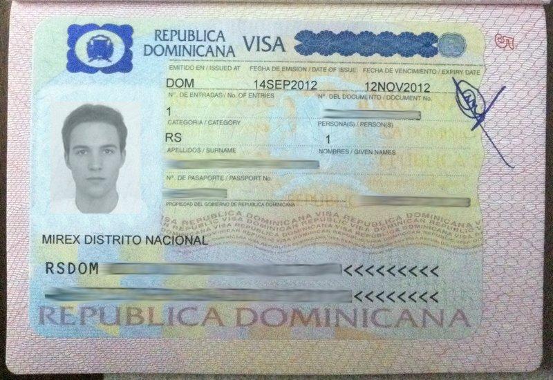 гражданство в доминикане