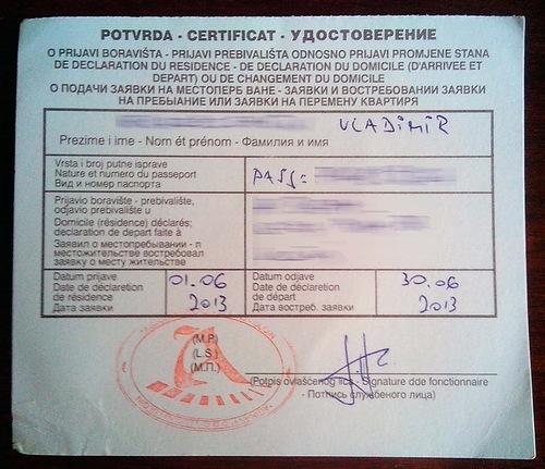 вид на жительство в черногории для россиян