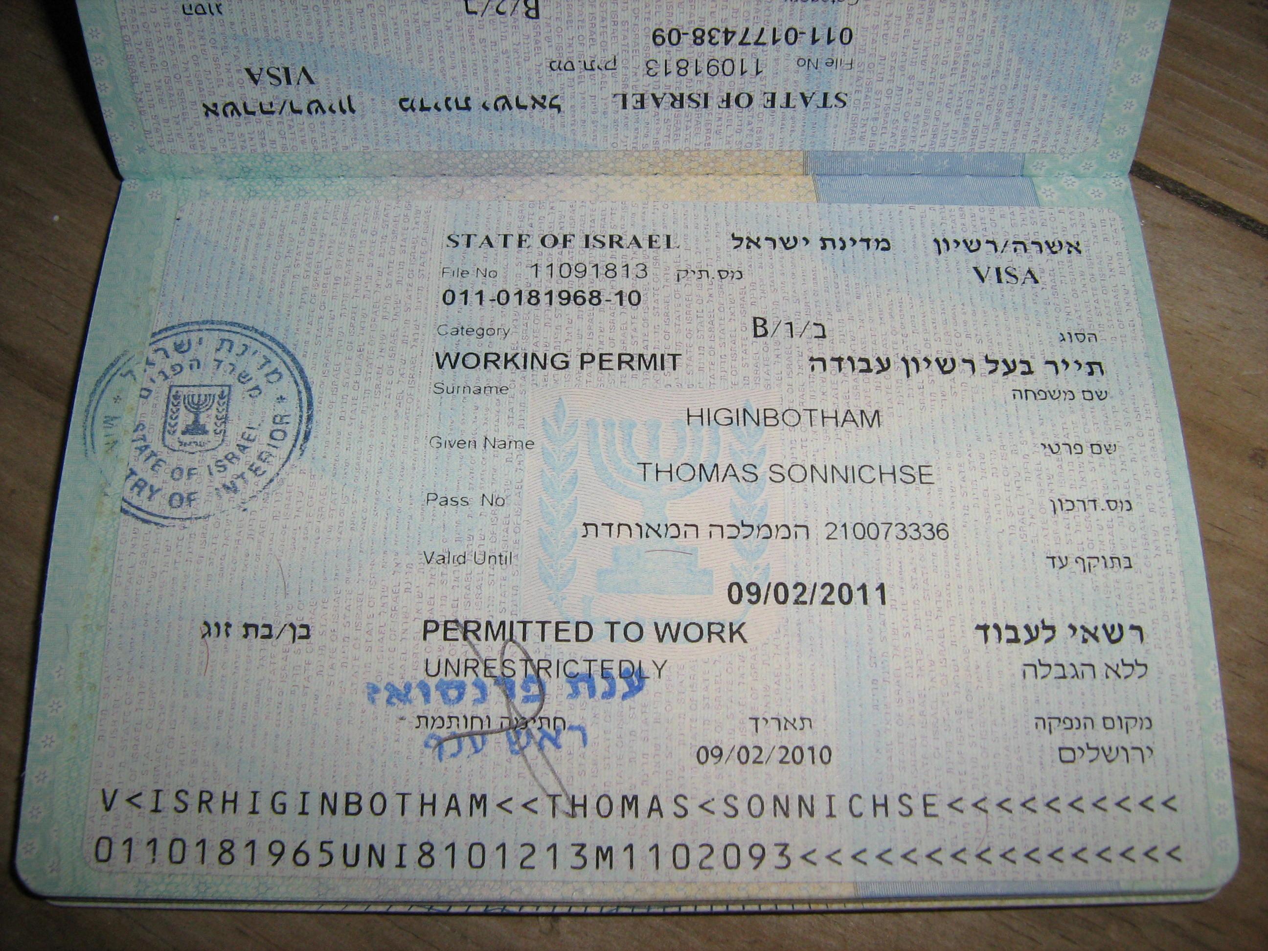 виза в израиль для белорусов